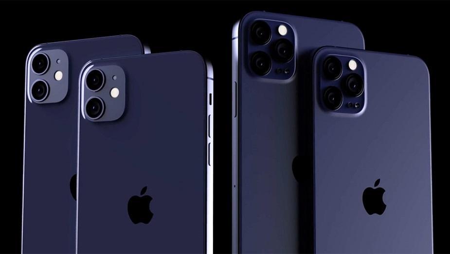 iPhone 12 przecieki