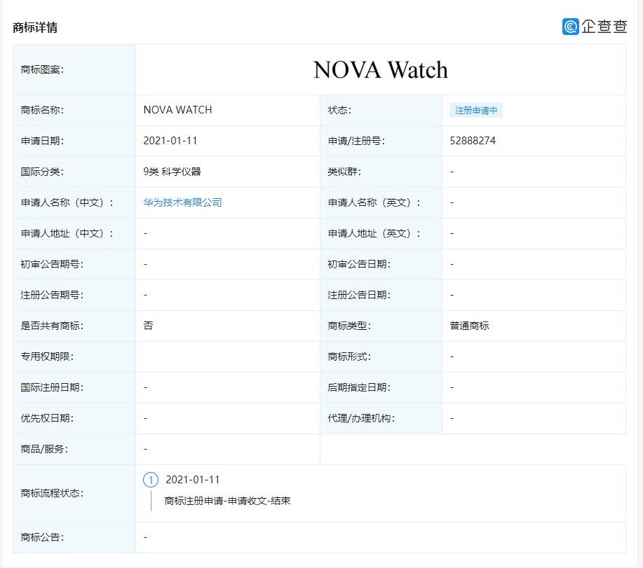 Huawei Nova Watch